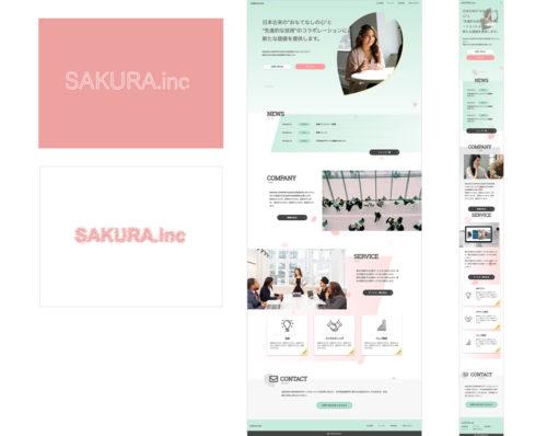 コーポレートサイトのWebデザイン制作サンプル「SAKURA.inc」